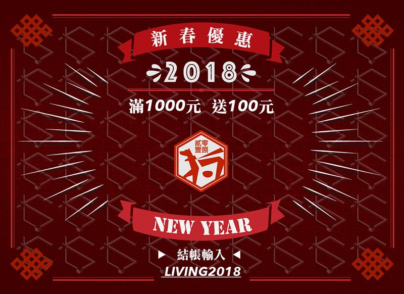 2017年曆海報訂購